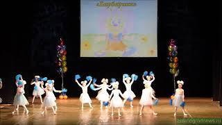 """Театр танца """"Сапфир"""" - Барбарики"""