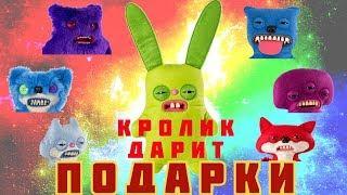 Получи подарок от Кролика Тролика! Розыгрыш подарка! Рассказ о его планете!