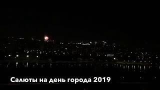 Салюты день города Москвы 2019