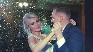 Свадьба Андрея и Дарьи