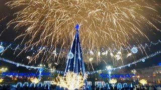 Новогодний салют в Минске. Главная ёлка. Ночь 1 января 2021