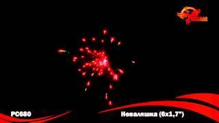 Фестивальные шары Неваляшка РС680