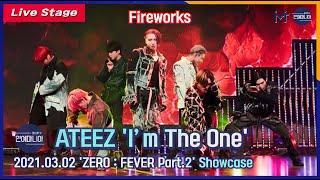 [LIVE] 에이티즈(ATEEZ) '불놀이야(I'm The One)' Showcase Live Stage [마니아TV]