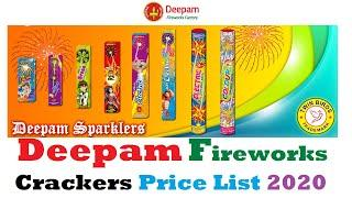 Deepam Fireworks Crackers Price List 2020|Sivakasi Crackers Gift Box Price List 2020