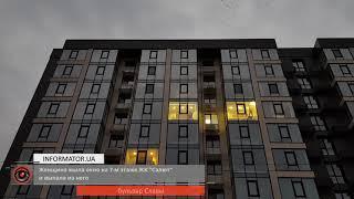 В Днепре женщина мыла окно на 7 м этаже ЖК Салют и выпала из него