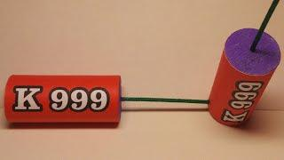 Мощная самодельная петарда К999 с титаном! Реплика петарды K999 только лучше!