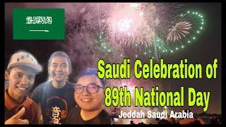#SONNIETV : HAPPY 89th SAUDI NATIONAL DAY  2019| STAR ISLAND FIREWORKS DISPLAY | JEDDAH SAUDI ARABIA