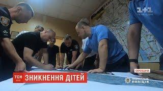 Поліцейські Харківщини прагнуть спростити доступ до сигналу мобільного зниклої дитини