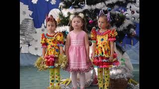 Новогодние хлопушки Группа Светлячок