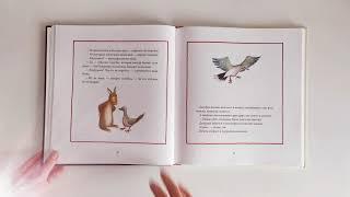"""Глава 10 из книги """"Рождество в лесу"""" Ульфа Старка"""
