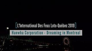 [4k] Montreal Fireworks 2019 - South Korea - July 3