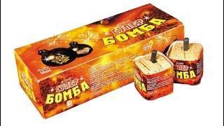 Супер бомба  РК1830 петарда от Русский Салют
