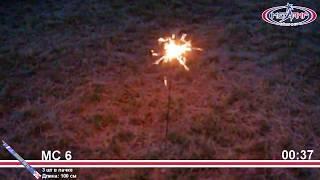 Бенгальские огни Мегапир Бенгальские огни XXL МС6