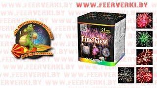 "GP485/2 Fine View от сети пиротехнических магазинов ""Энергия Праздника"""