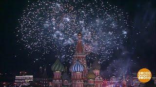 Салют! Праздничный канал.  09.05.2019