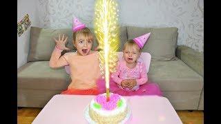 ПРИНЦЕССА ДИАНА  празднует день рождения Маргарита и Лера устроили вечеринку