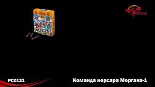 Петарды Команда корсара Моргана-1 РС0121
