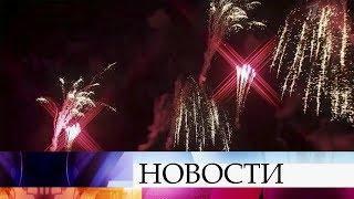 В Ессентуках проходит грандиозный международный фестиваль фейерверков.